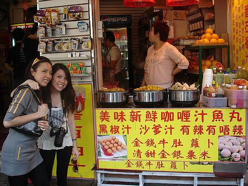 Macau Day Two: Food!