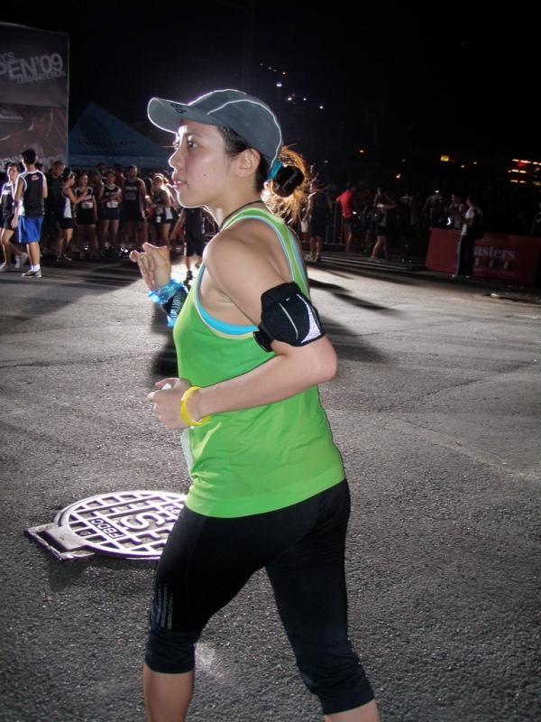 Urbanite Run: Racing to the Finish