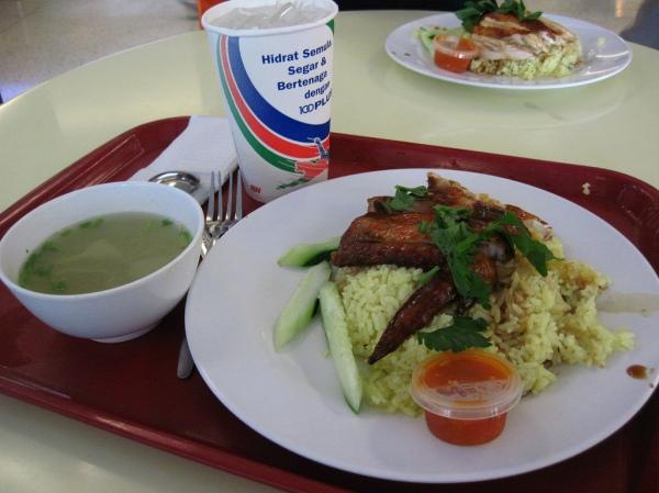 Malaysia: Chicken Rice!