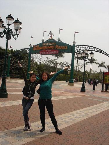 Disneyland Day: We're Here
