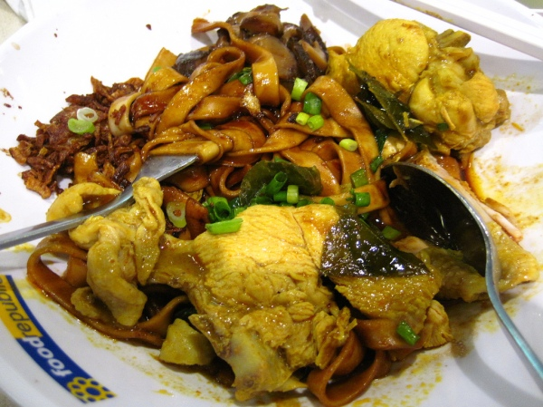 Malaysia: Pan Mee w/ Chicken Curry